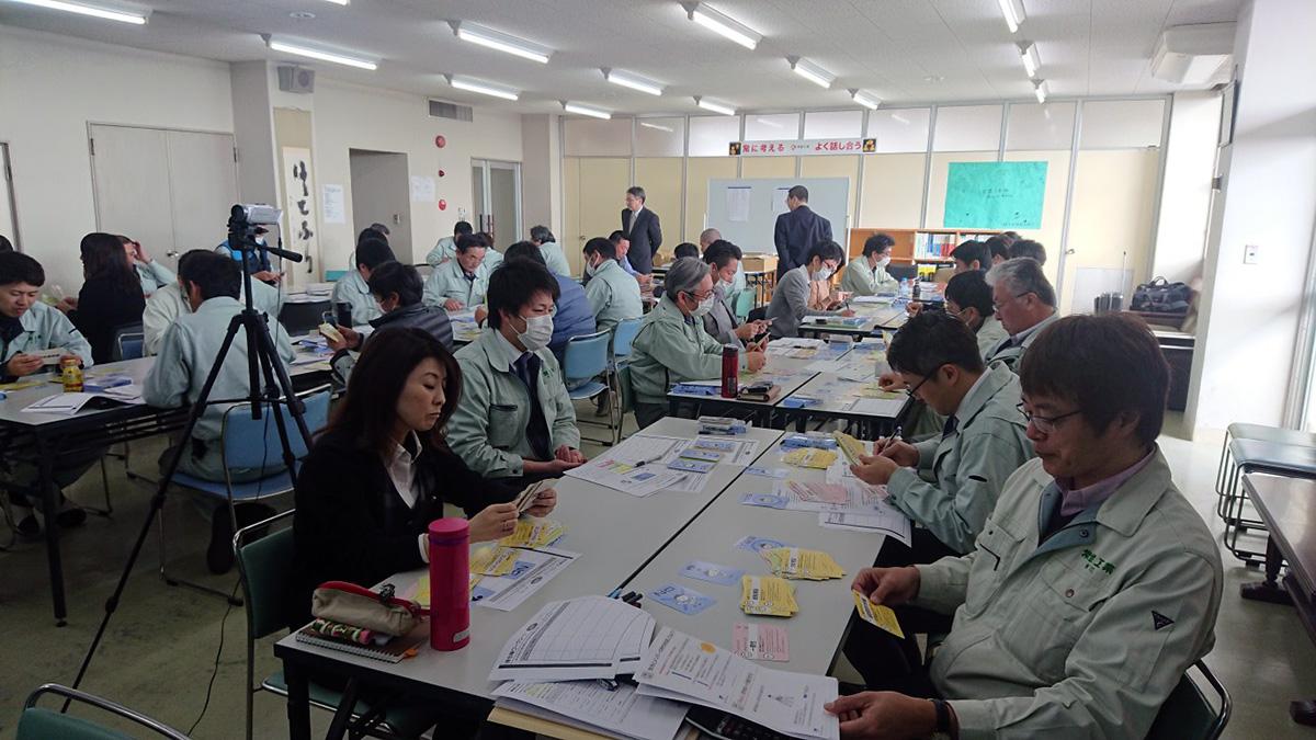 承認コミュニケーター養成講座(企業内実施版)